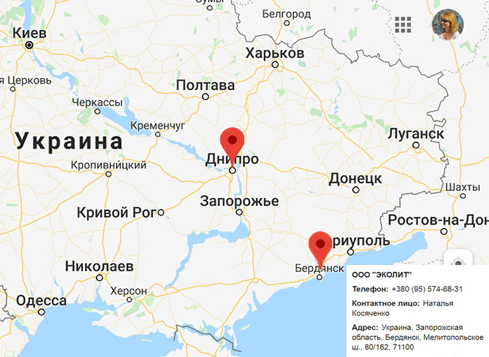 Эколит на сайте и на карте
