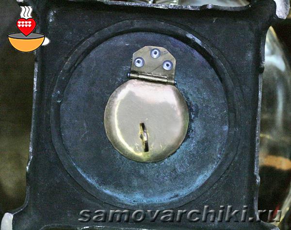 Ремонт откидного зольника самовара фото