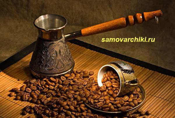 Ремонт и реставрация джезв, турок, кофеварок