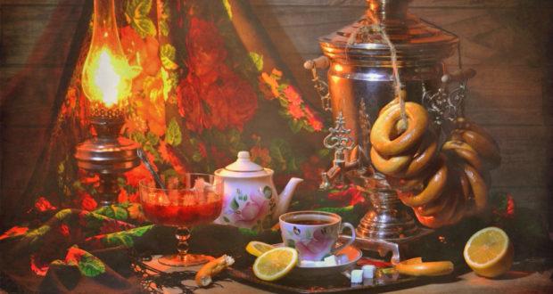 Русские традиции чаепития у вас дома