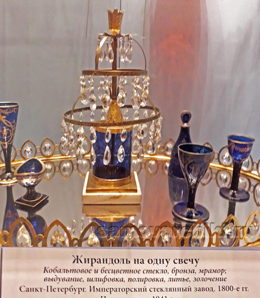 Жирандоль однорожковая, коллекция Эрмитажа